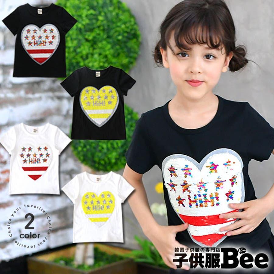 5fe070266232e 韓国子供服◇半袖Tシャツ◇トップス スパンコール ハート スター ...