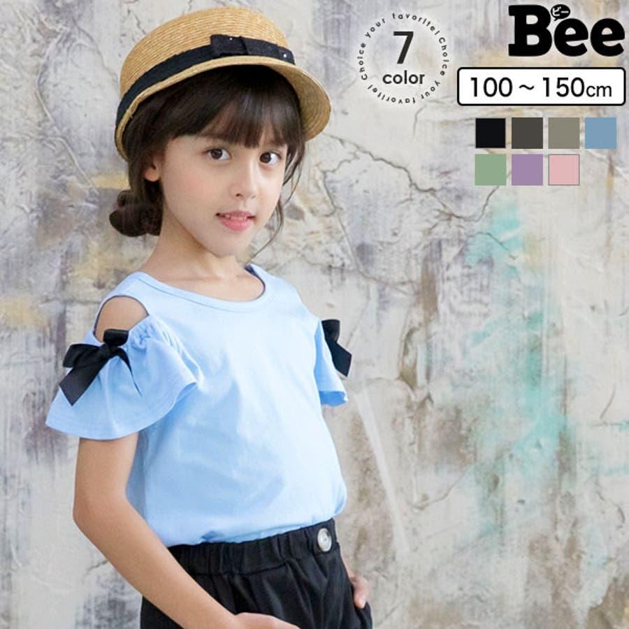 子供服Bee◇オフショルダートップス◇ 1