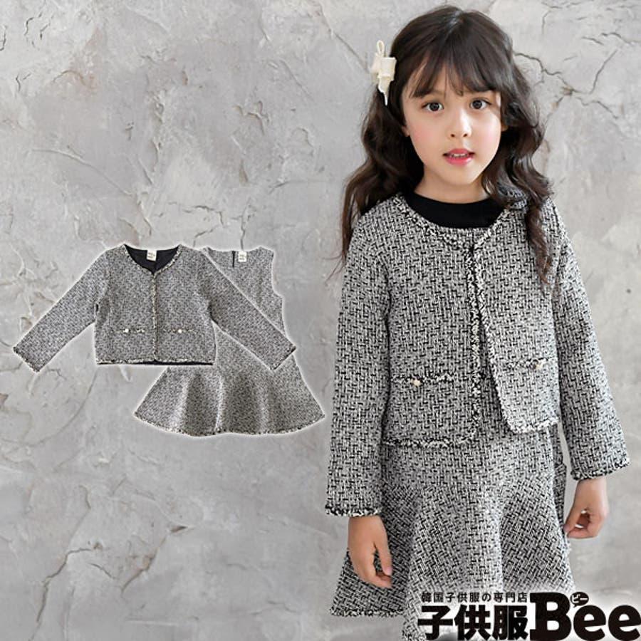 babf501e32a13 韓国子供服◇セットアップ◇長袖ジャケット ワンピース ツイードミックス ...