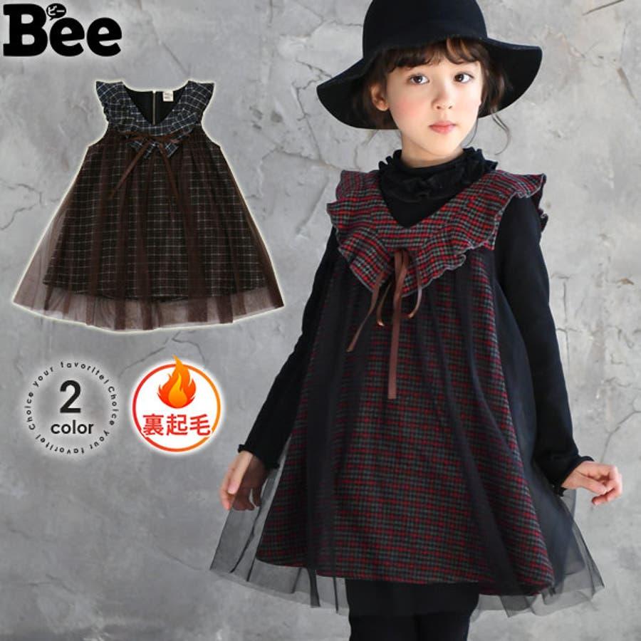 bac88e4ac969e 韓国子供服◇kyscle-a ワンピース 裏起毛 ◇袖なし ノースリーブ ...