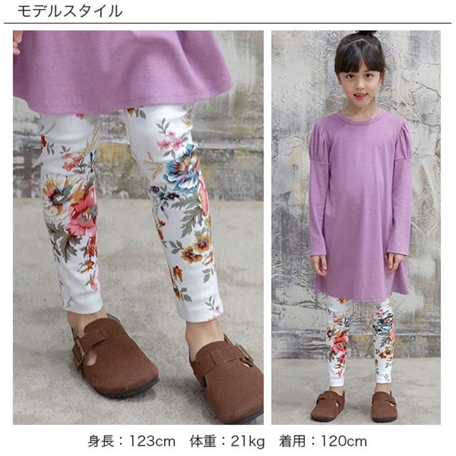 韓国子供服Bee レギンス 女の子 8
