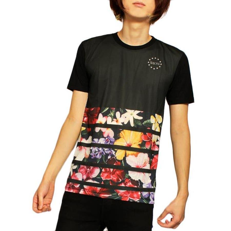 大人っぽく見せることができて良かった Tシャツ メンズ 花柄 ボタニカル 切替 プリント クルーネック 半袖Tシャツ カットソー メンズ ユニセックスブラックSPACE9スペース9 シャツ プリントTシャツ おしゃれ レディース ブランド おすすめ 芸域