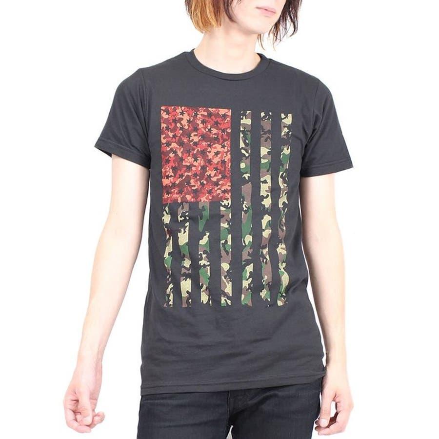 またかう! ALTRU アルトゥルー迷彩 フラッグ 国旗 半袖 グラフィック プリント Tシャツ メンズ 男性 Sサイズ ブラックプリントTシャツ 半袖Tシャツ ロゴ トップス カットソー シャツ 井戸
