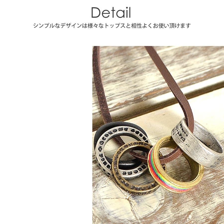 ネックレス メンズ 異素材リング デザイン ペンダント レディース ユニセックス ゴールド アクセサリー チェーン アンティークレトロ シルバー
