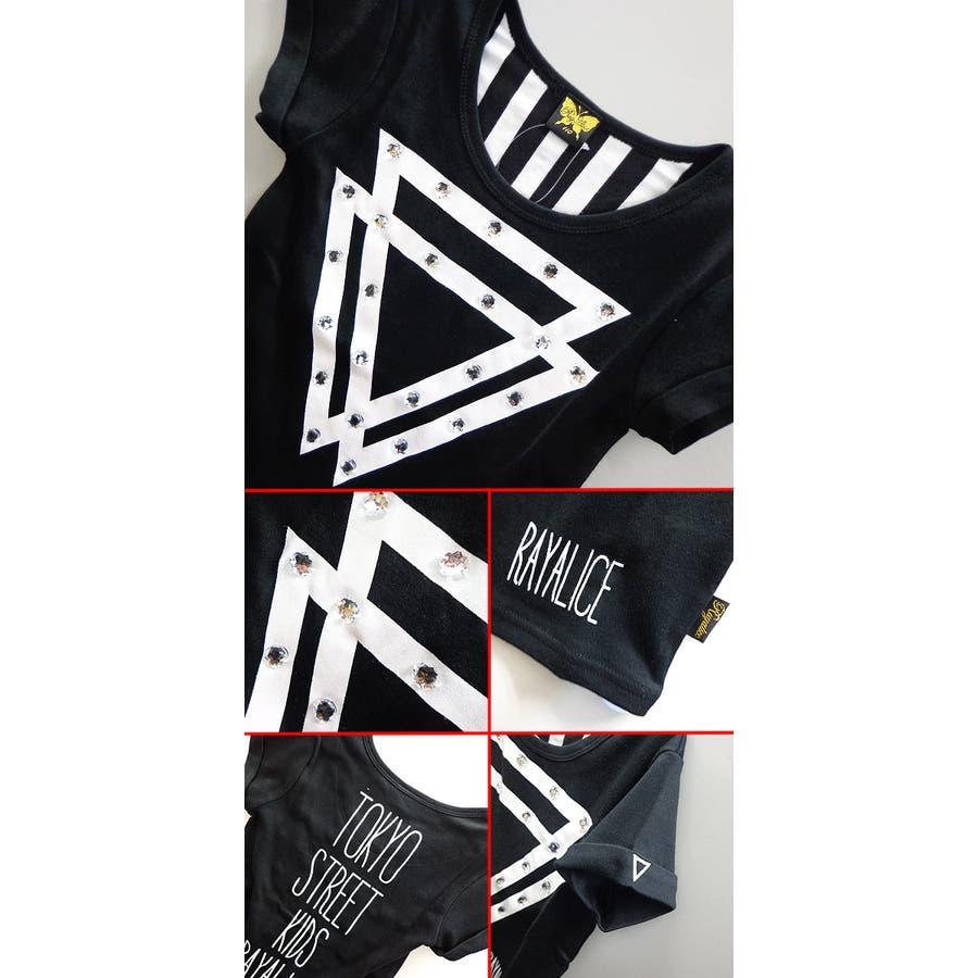 韓国子供服 Tシャツ 女の子韓国子供服100cm110cm 3
