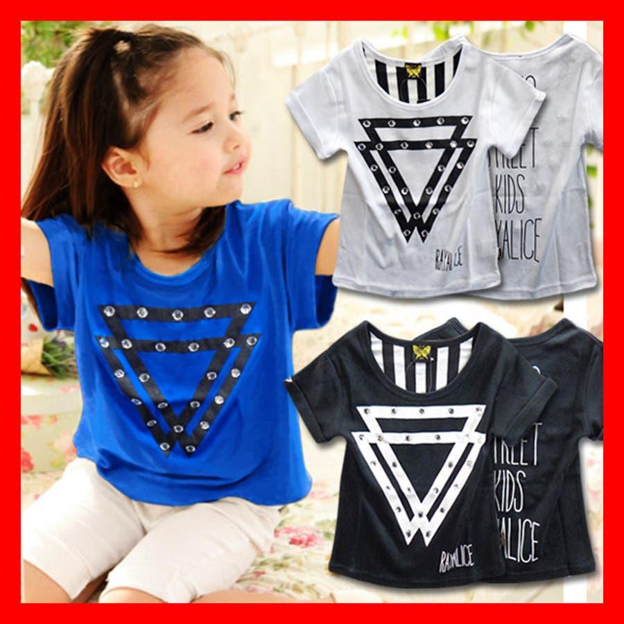 韓国子供服 Tシャツ 女の子韓国子供服100cm110cm 1