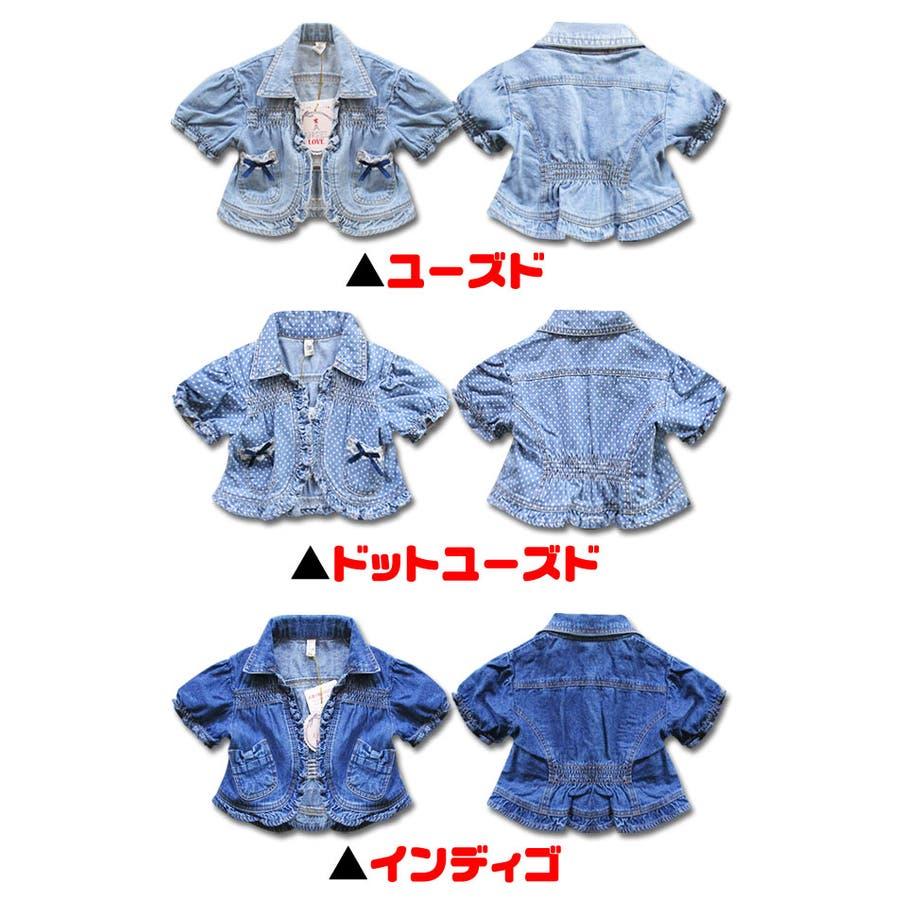 韓国 子供服 ワンピース 4