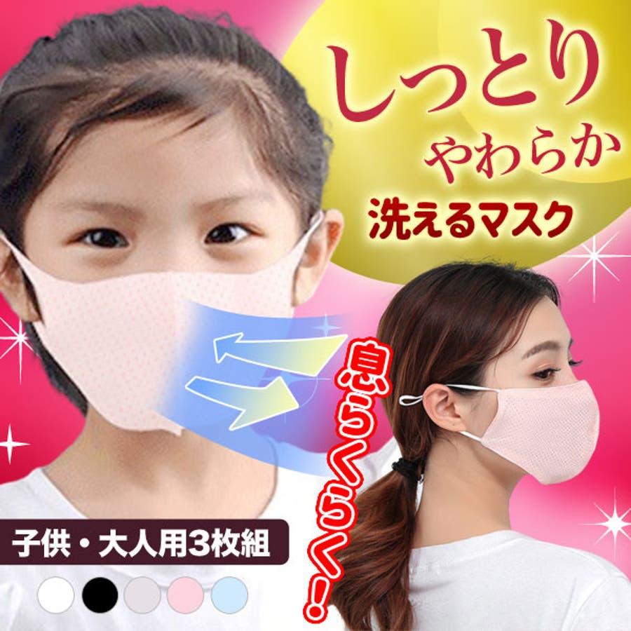 子供 用 マスク 通販