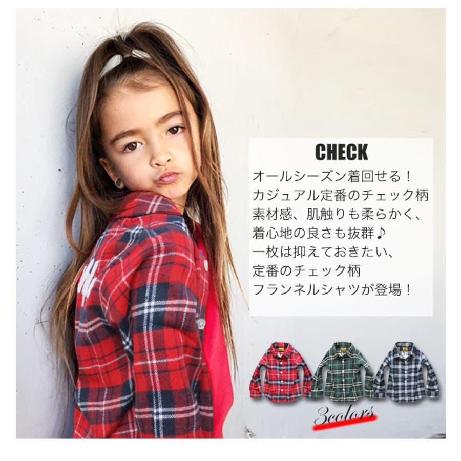 韓国子供服 男の子 女の子 3