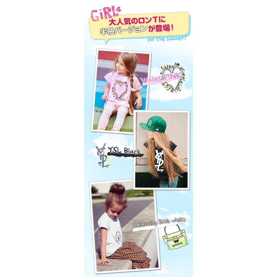 韓国子供服 女の子 半袖 2