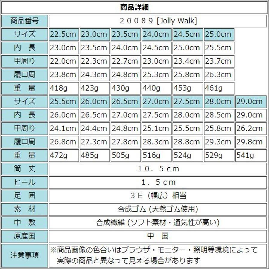 男女兼用 レインシューズ ショート レインブーツ スポーツ 防滑 レディース メンズ ユニセックス 22.5cm 23.0cm23.5cm 24.0cm 24.5cm 25.0cm 25.5cm 26.0cm 26.5cm 27.0cm 27.5cm28.0cm 29.0cm 20089 9