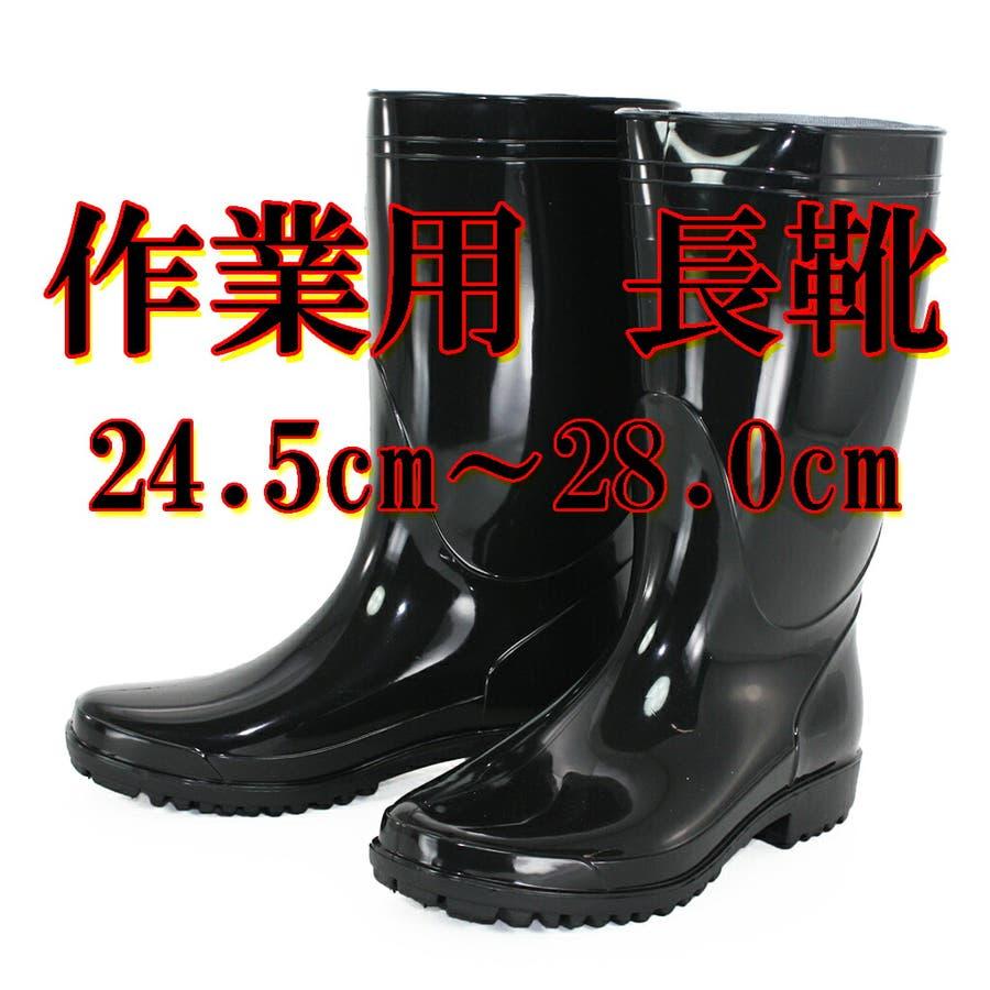 作業用 黒 長靴 PVC軽半長靴 メンズ 紳士 農作業 ロング ロングレインブーツ ラバーブーツ ラバー ロングブーツ ブラックkp_16049 2