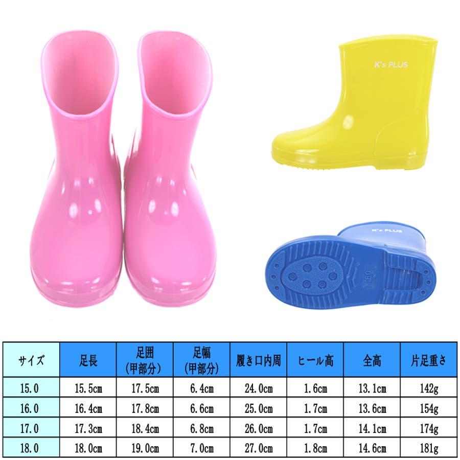 子供 幼児用 レインブーツ かわいらしいサイズ レインシューズ 子供用 ベビー キッズ 子供靴 長靴 雨靴 ( 15~18 cm) 2