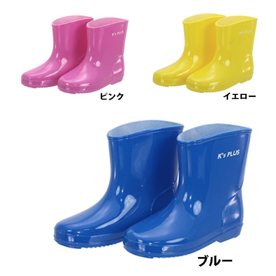 子供 幼児用 レインブーツ かわいらしいサイズ レインシューズ 子供用 ベビー キッズ 子供靴 長靴 雨靴 ( 15~18 cm) 3