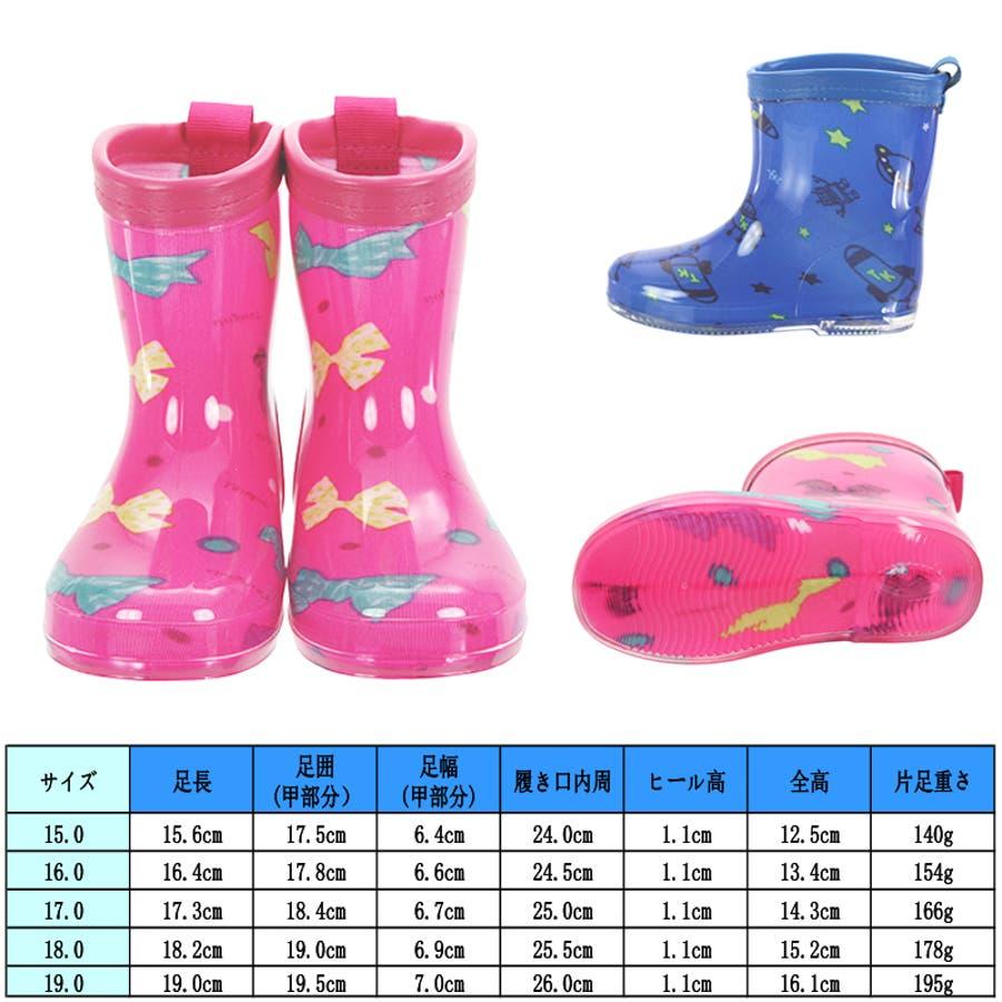 長靴 子供用 幼児用 レインブーツ かわいい レインシューズ 子供 ベビー キッズ 子供靴 雨靴 ながくつ ながぐつ ( 15 1617 18 19 cm) 5