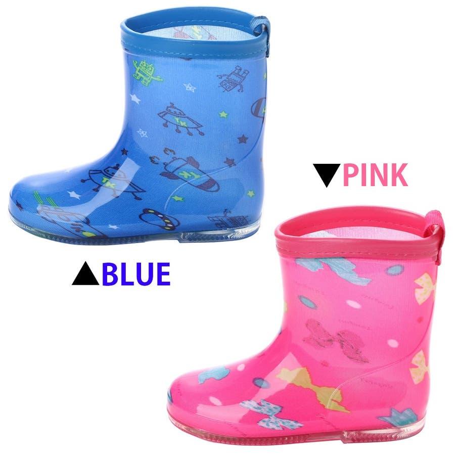 長靴 子供用 幼児用 レインブーツ かわいい レインシューズ 子供 ベビー キッズ 子供靴 雨靴 ながくつ ながぐつ ( 15 1617 18 19 cm) 2