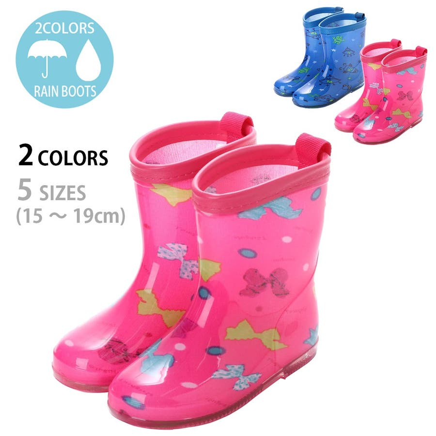 長靴 子供用 幼児用 レインブーツ かわいい レインシューズ 子供 ベビー キッズ 子供靴 雨靴 ながくつ ながぐつ ( 15 1617 18 19 cm) 1
