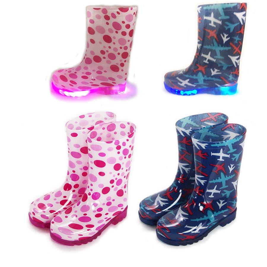 歩くたびに光る LED内蔵ソール キッズレインブーツ Lighting Rain Boots 長靴・kp_18004 1