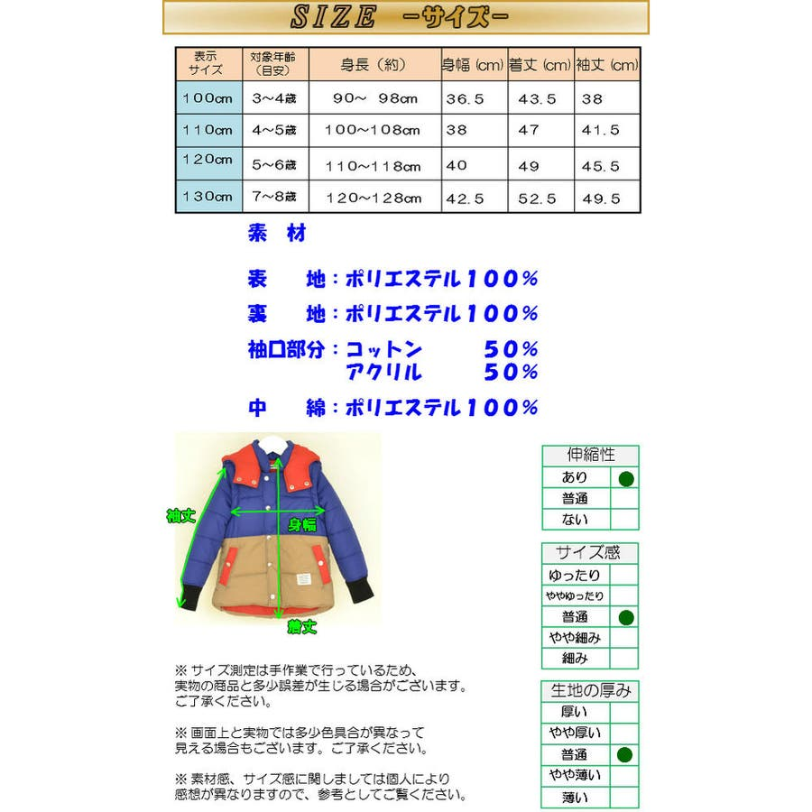 cdc8b0083189a ジェネレーターGENERATOR着心地抜群!!ダウンジャケット【100cm】【110cm】【