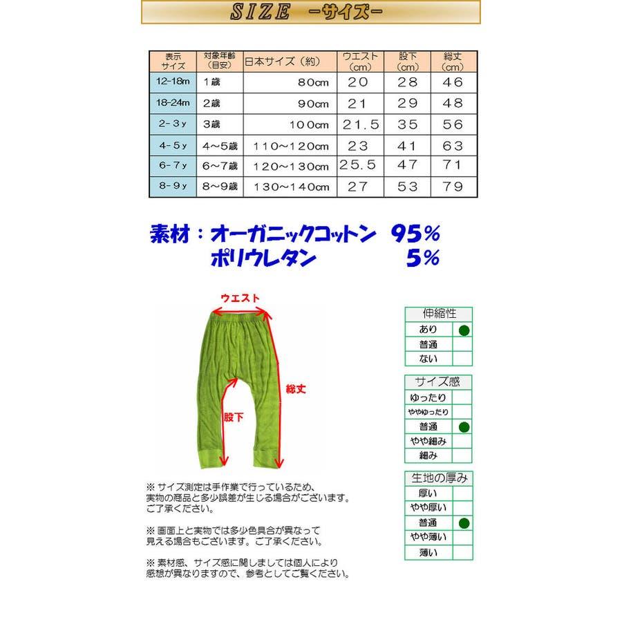 ファンキーレッグス(FunkyLegs)イスラエルブランドサルエルパンツ ベビー キッズ 【子供服】 7