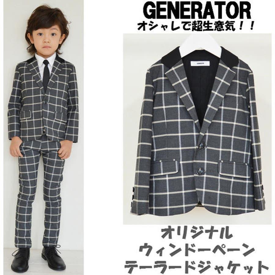 オリジナルウィンドーペーンテーラードジャケット グレー ジェネレーター スーツ GENERATOR SUIT 1