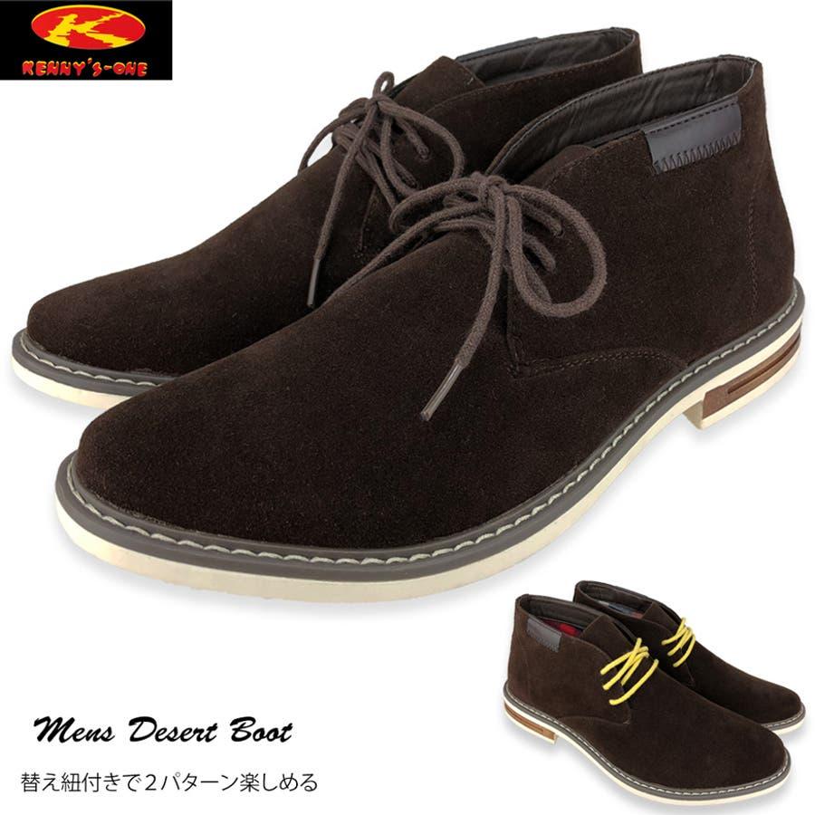 ブーツ メンズ メンズブーツ ショートブーツ スウェード デザートブーツ チャッカブーツ スニーカー 上品 おしゃれ, かっこいいモテ靴定番 シンプル  秋 冬 春 茶 ブラウン スエード メンズ靴 紳士靴