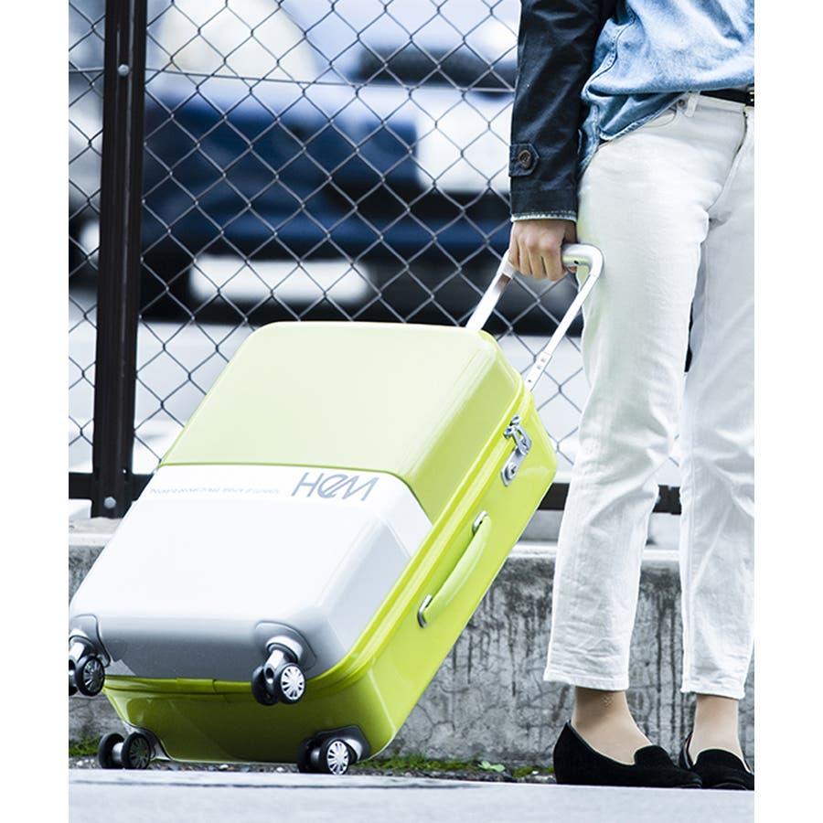 フラスコ スーツケース S【TR-017-01】 48
