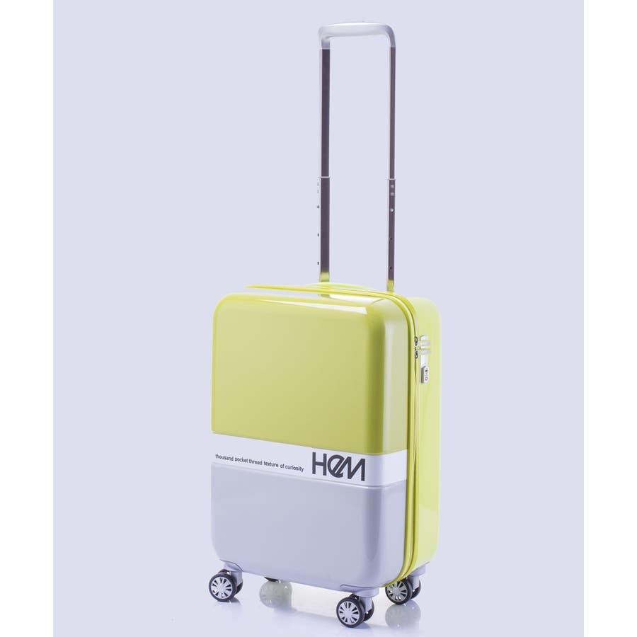 フラスコ スーツケース S【TR-017-01】 1