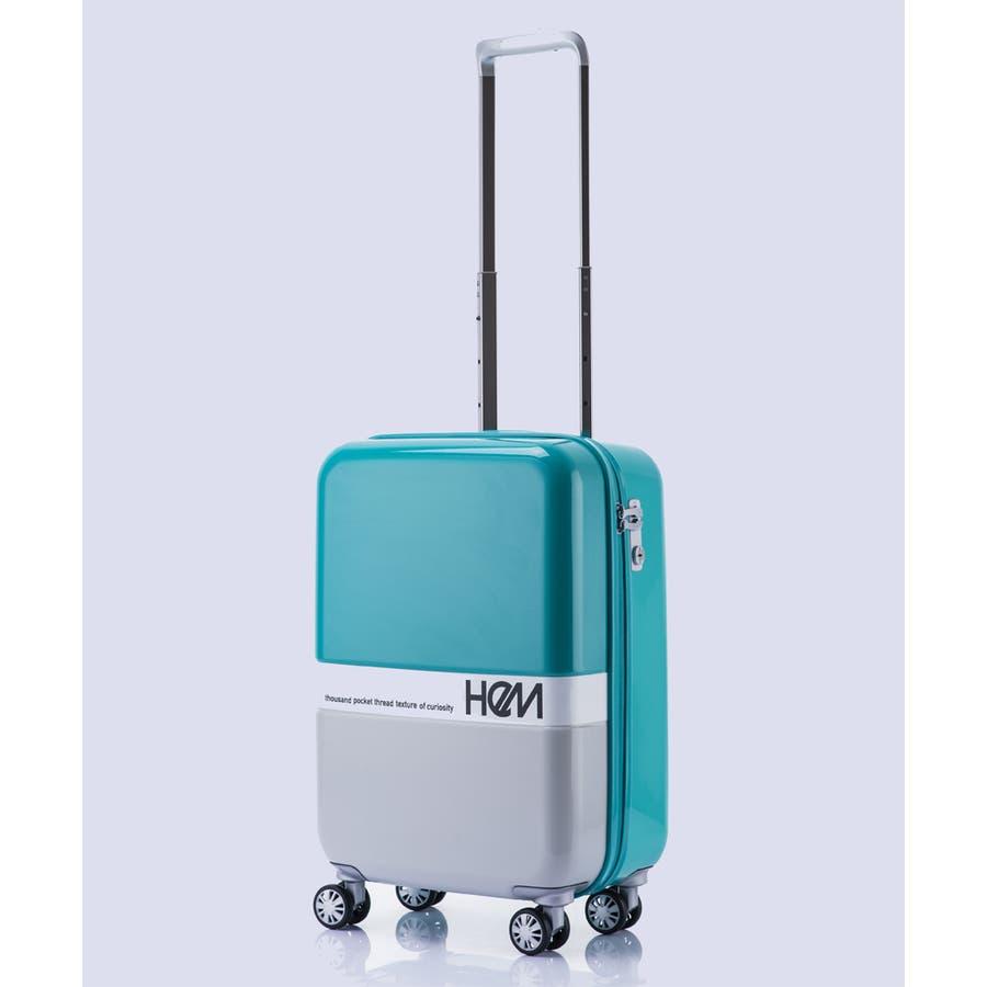 フラスコ スーツケース S【TR-017-01】 60