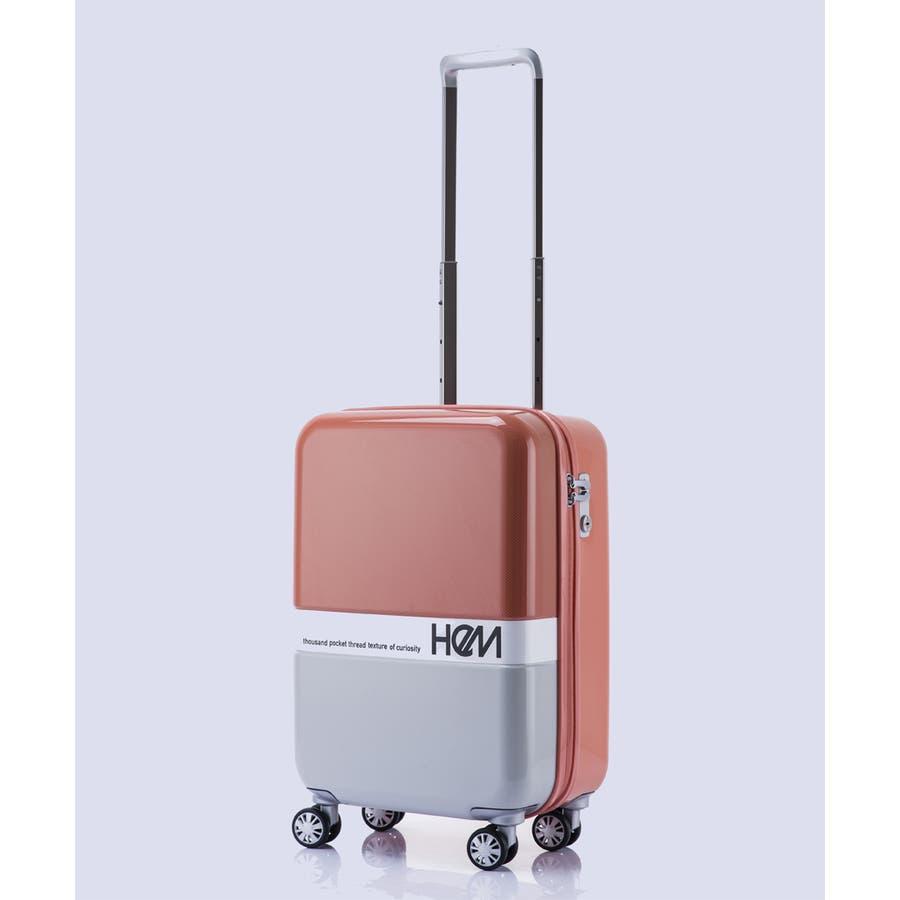 フラスコ スーツケース S【TR-017-01】 87