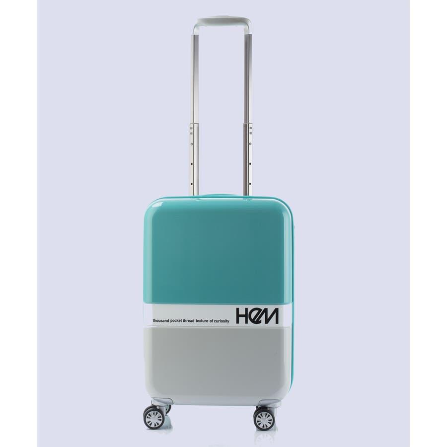 フラスコ スーツケース S【TR-017-01】 4