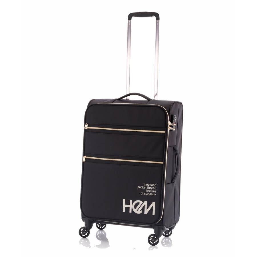 HeM(ヘム) 超軽量スーツケース リーベ Mサイズ 1