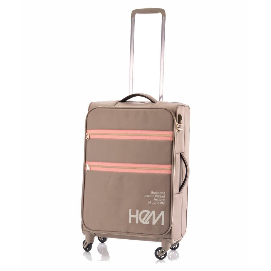 HeM(ヘム) 超軽量スーツケース リーベ Mサイズ 18
