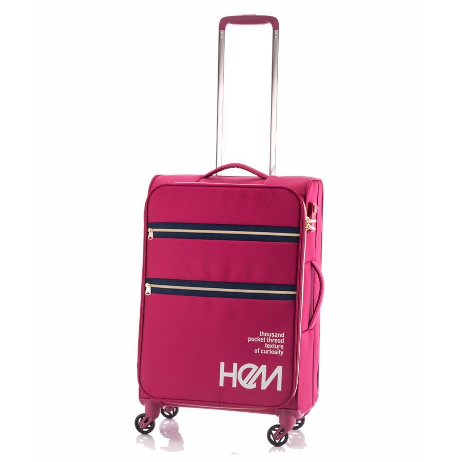 HeM(ヘム) 超軽量スーツケース リーベ Mサイズ 3