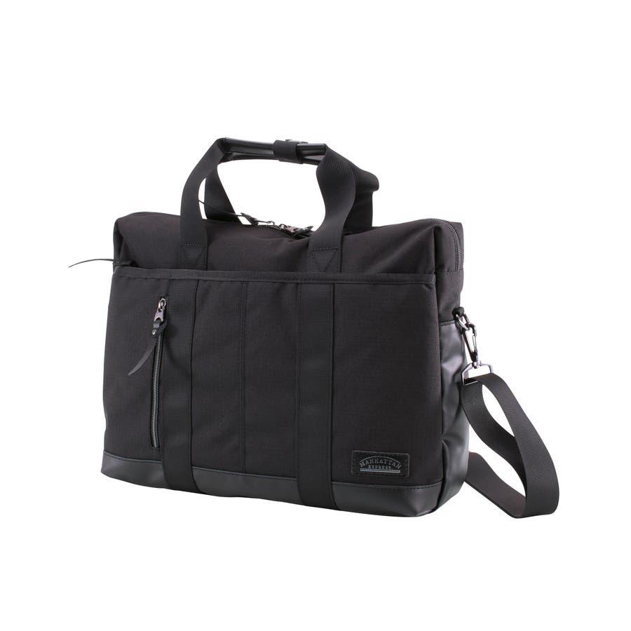 [マンハッタンエクスプレス]ビジネスバッグ シングル PVC付属 B4対応サイズ 21