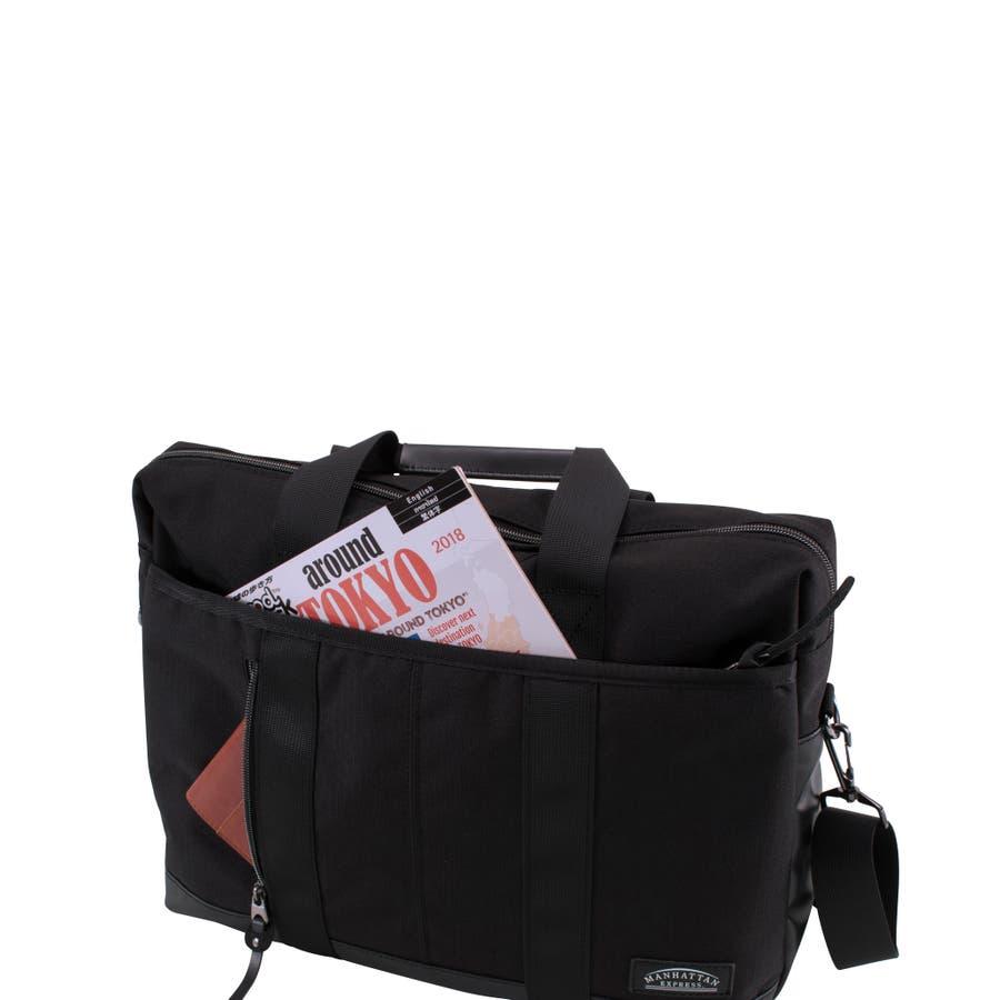 [マンハッタンエクスプレス]ビジネスバッグ シングル PVC付属 B4対応サイズ 5