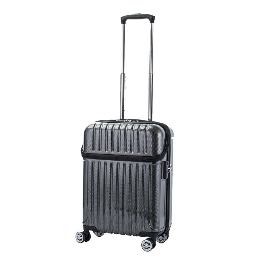 【ACTUS】TOPS Sサイズ トップオープン ファスナースーツケース 22