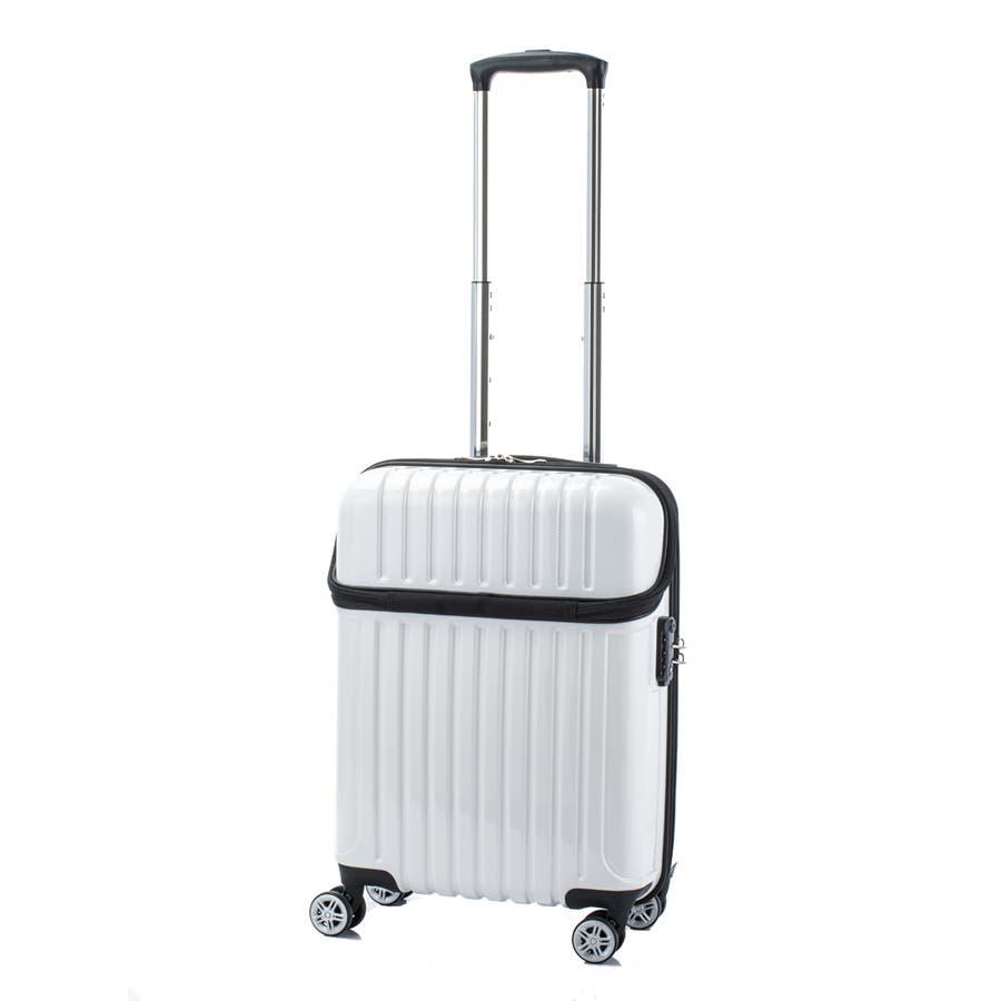 【ACTUS】TOPS Sサイズ トップオープン ファスナースーツケース 20