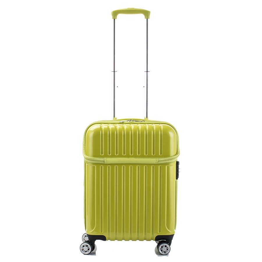 【ACTUS】TOPS Sサイズ トップオープン ファスナースーツケース 7