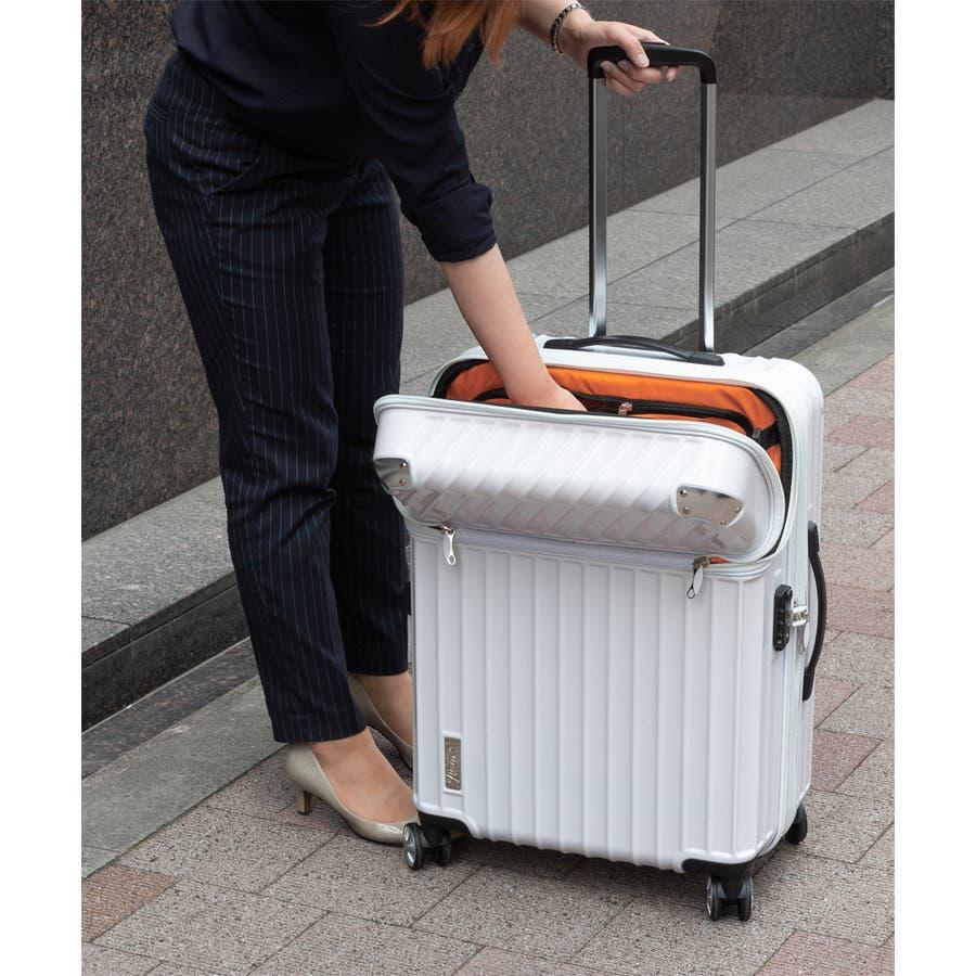 【TRAVELIST】モーメント 機内持ち込みサイズ 拡張機能付トップオープン ジッパースーツケース 1