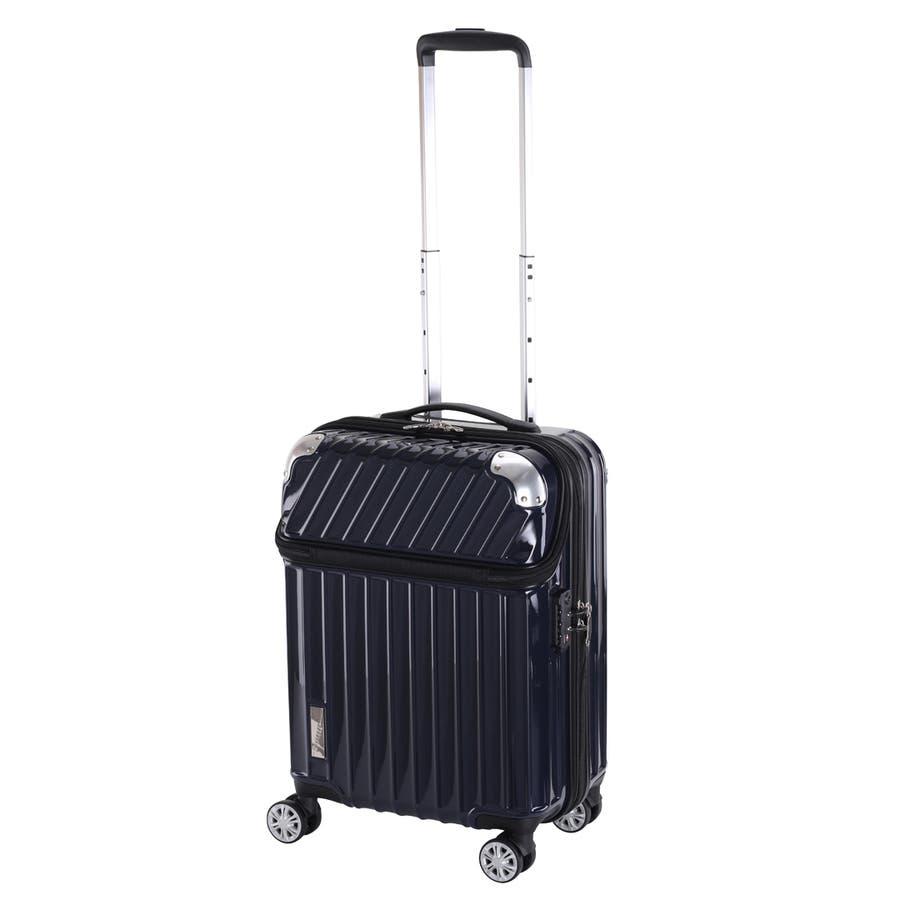 【TRAVELIST】モーメント 機内持ち込みサイズ 拡張機能付トップオープン ジッパースーツケース 64