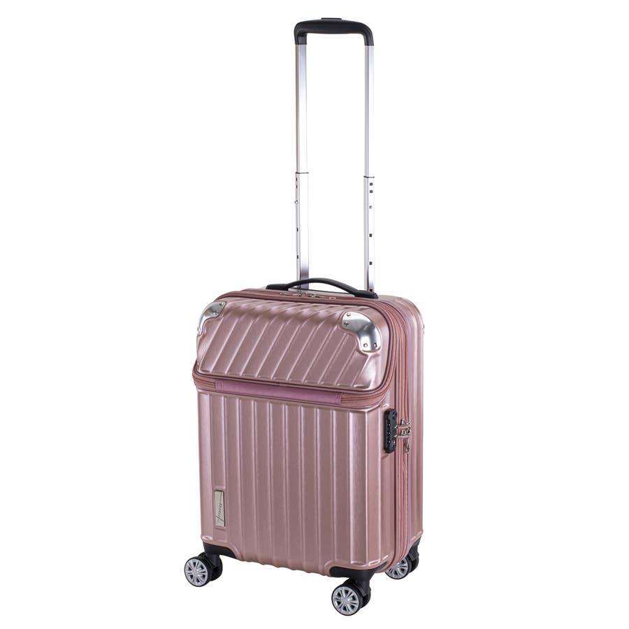 【TRAVELIST】モーメント 機内持ち込みサイズ 拡張機能付トップオープン ジッパースーツケース 93