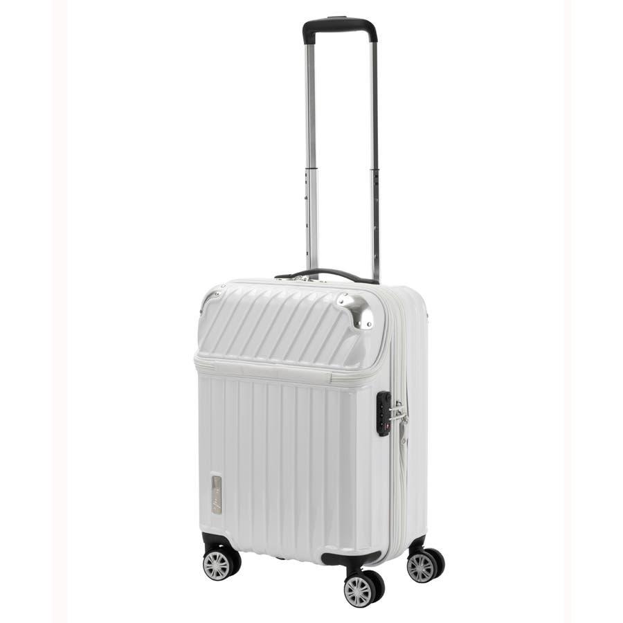 【TRAVELIST】モーメント 機内持ち込みサイズ 拡張機能付トップオープン ジッパースーツケース 20