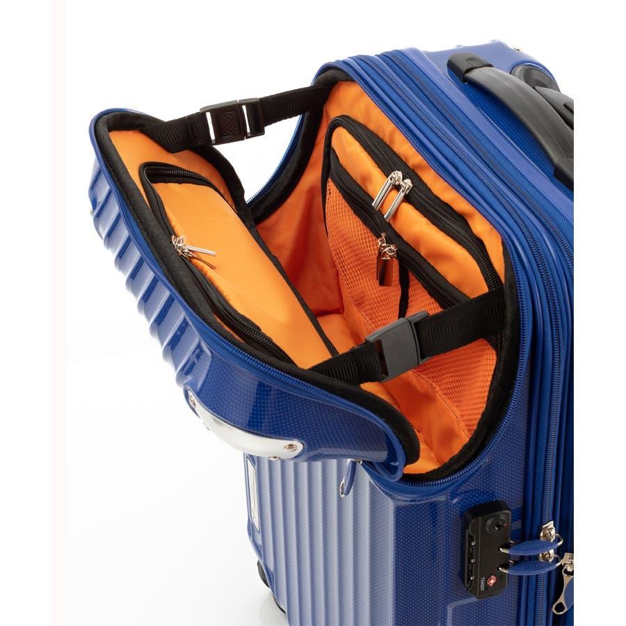 【TRAVELIST】モーメント 機内持ち込みサイズ 拡張機能付トップオープン ジッパースーツケース 9