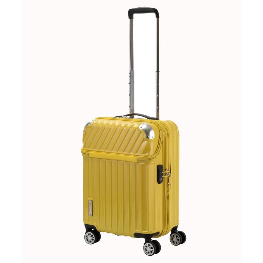 【TRAVELIST】モーメント 機内持ち込みサイズ 拡張機能付トップオープン ジッパースーツケース 86