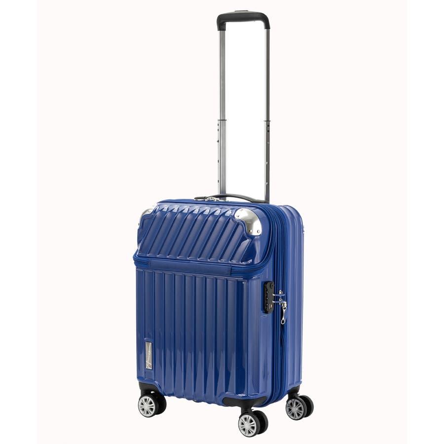 【TRAVELIST】モーメント 機内持ち込みサイズ 拡張機能付トップオープン ジッパースーツケース 76