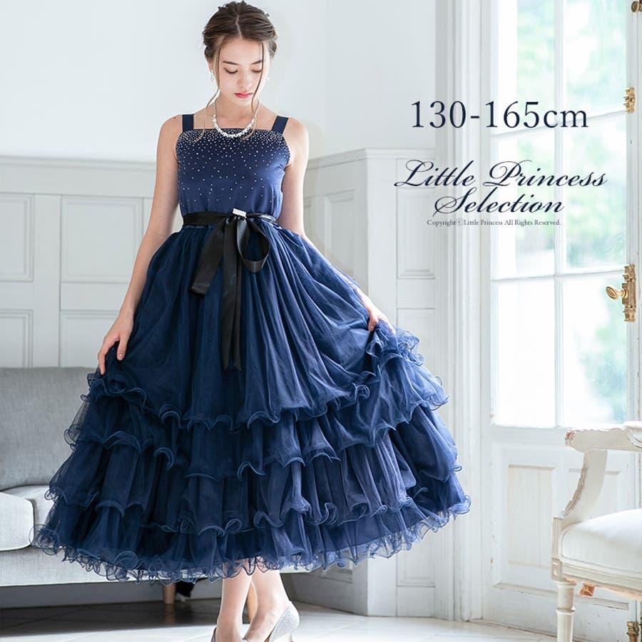 64c34fb7e9ff8 子供 ドレス ティアード フリル ロングドレス ピアノ発表会 結婚式 衣装 女の子 キッズ コンクール ワンピース