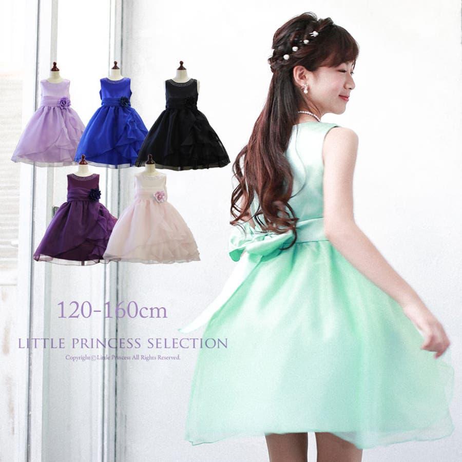 44374e0e9f202 子供ドレス オーガンジーフリル ドレス 子供服 女の子 キッズ 子ども フォーマル 120 130 140 150 160