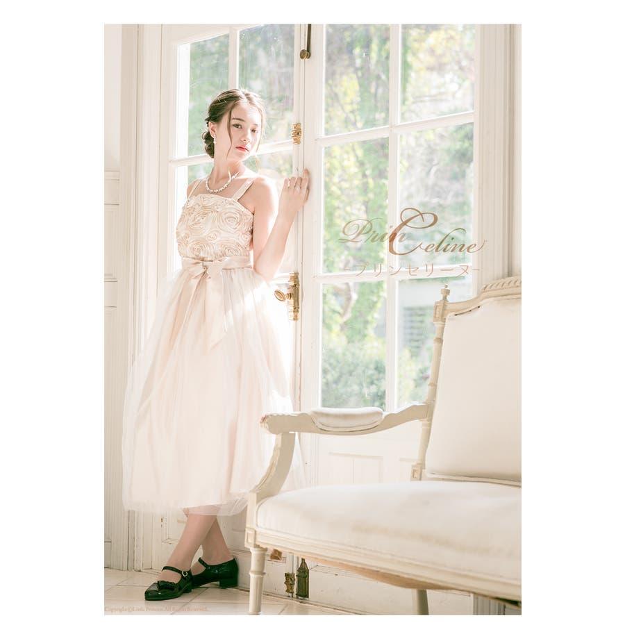 b8fd93f981429 子供 ドレス 巻きバラ チュールスカート 衣装 発表会 女の子 キッズ ...