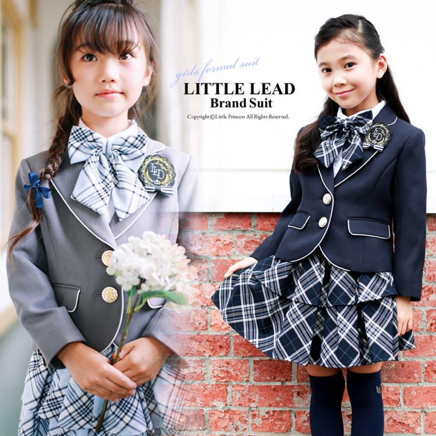 65ed5daa1e78f 子供服 入学式 スーツ 女の子 100 110 120 130 子供服 女の子卒園式 ...